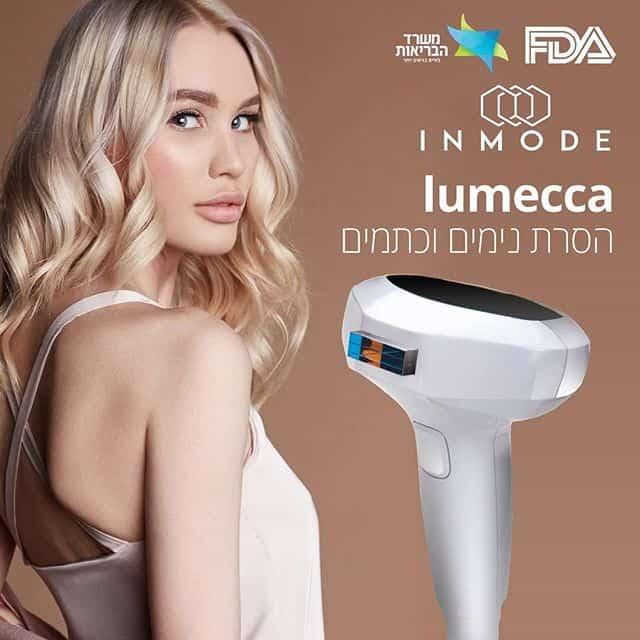 LUMECCA- טיפול לומקה - INNMODE - מושלמת מכון יופי בתל אביב